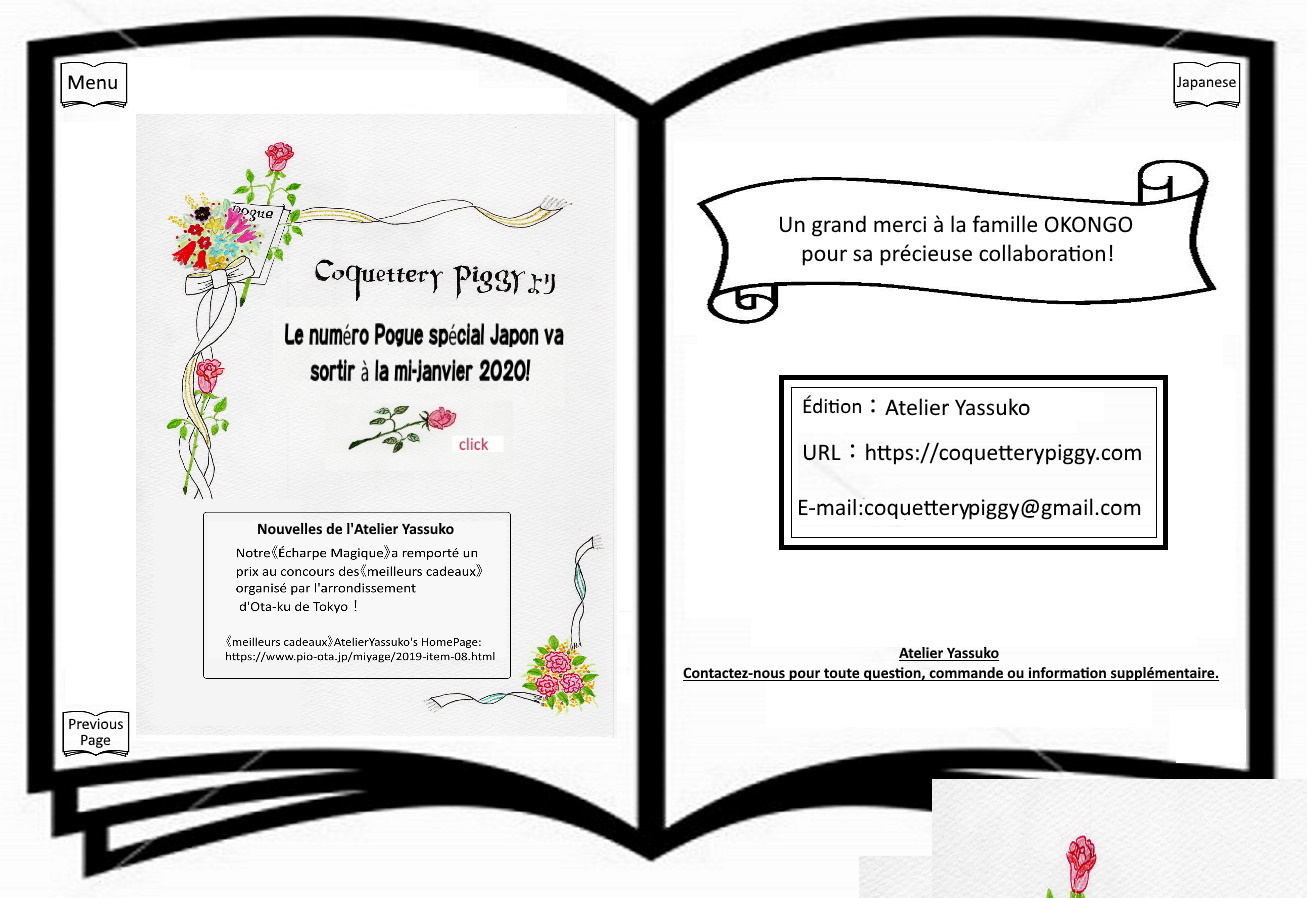 PAGE_finish-fr