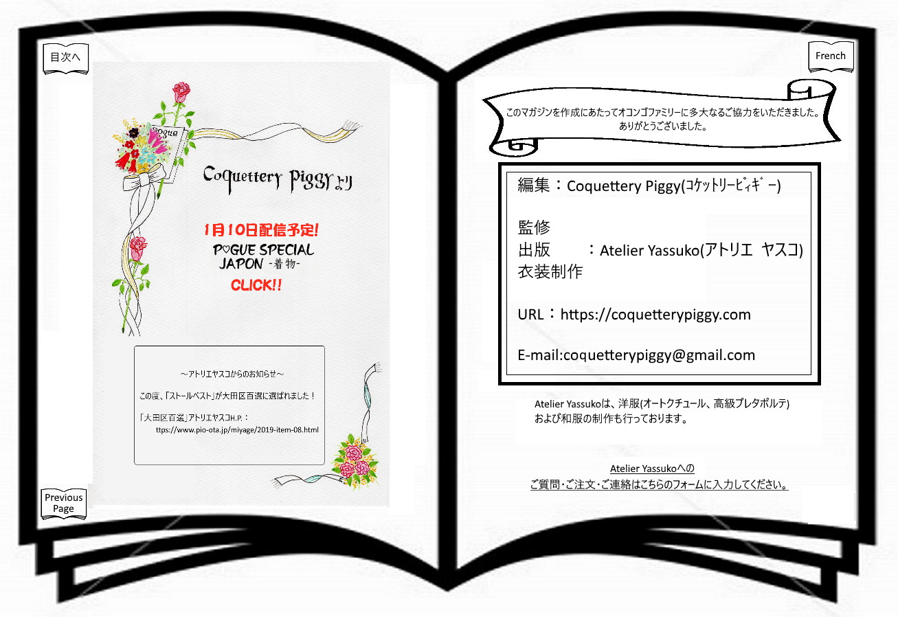 PAGE_finish